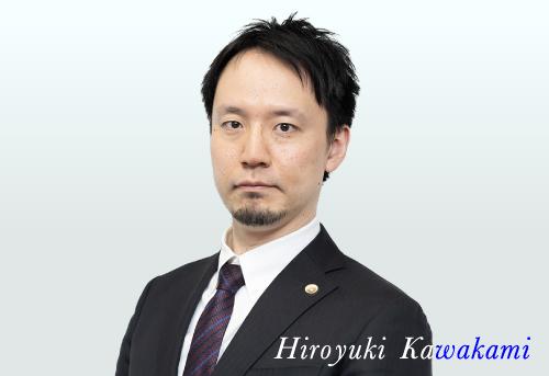 パートナー弁護士 川上博之